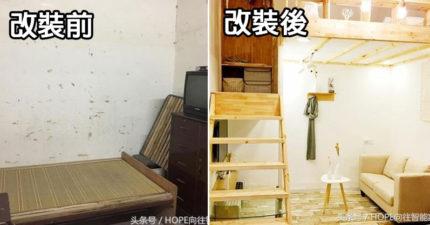 他住「4坪發霉小房子」快崩潰,自己動手改造成「日系樓中樓」超豪華看起來絕對有16坪!