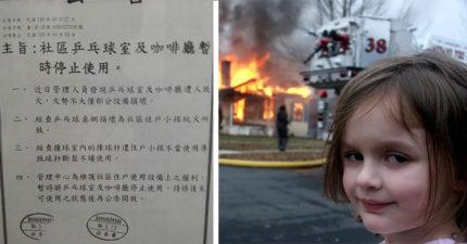 孩子玩火「差點燒毀社區」上百條性命,父母反駁:「他只是個孩子呀!」