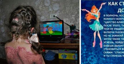 可怕網路遊戲騙小女孩成為「火焰精靈」,她們唸「魔法暗語」後著火自殺!