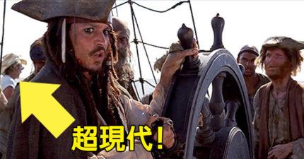 17個「看到後瞬間出戲」超愚蠢電影BUG 《鐵達尼號》根本有兩艘船?!