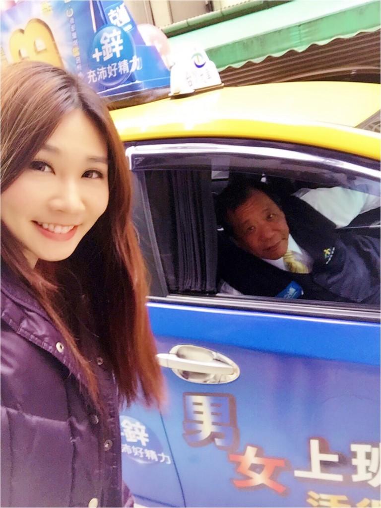 電競甜心張小筑不小心「搭霸王車」,司機竟然還說「謝謝!」