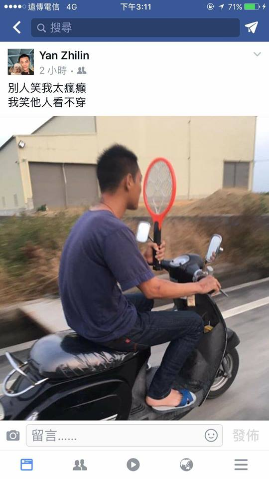 超天才網友發明「超強商機」!騎機車擺脫蚊子襲眼網友笑:「然後就是一張未戴安全帽」