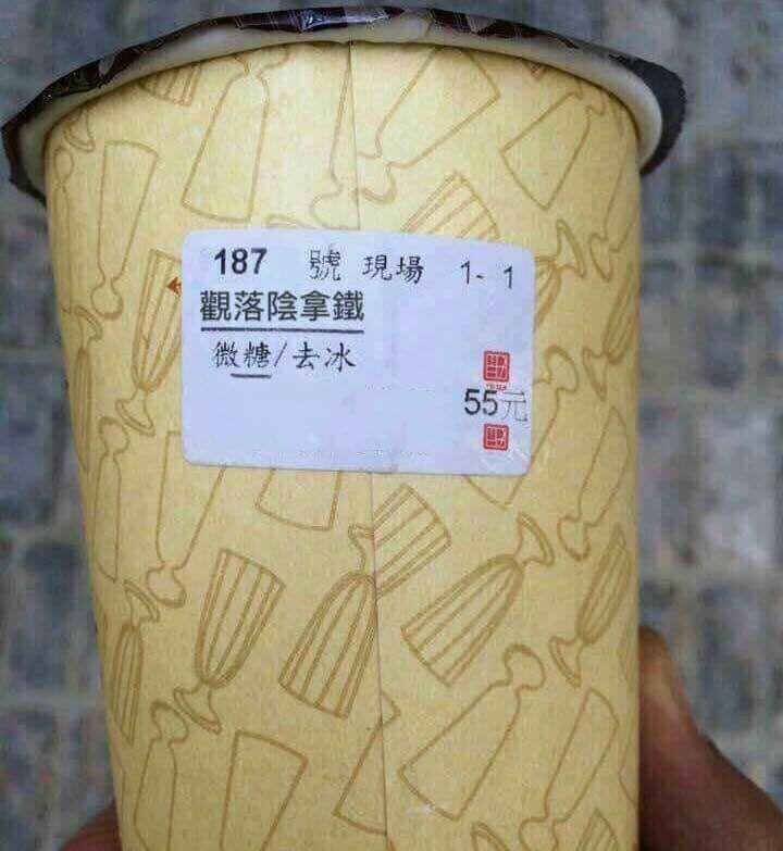 點完飲料驚見上面寫的飲料名稱,讓他迴光返照!網友:「清明節限定版?!」