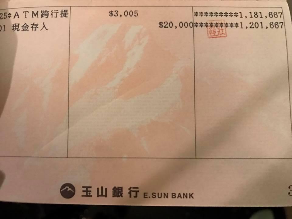 他公布存摺照片表示「不靠爸媽,自己賺120萬!」。網友上他臉書一看都暴怒!