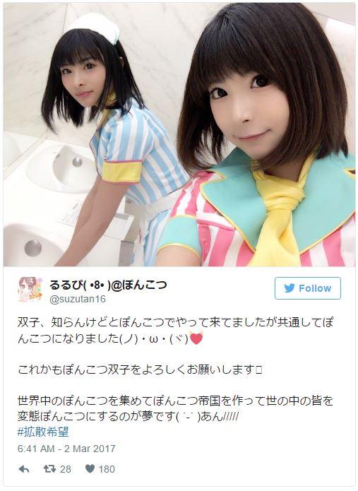 日本最受歡迎雙胞胎姊妹「神互補」Cosplay方式竄紅關鍵!兩人都「偷了佐佐木希的鼻子」!