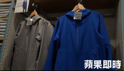 UNIQLO北中南哪一款衣服最熱賣?原來南部人挑的CP值最高!
