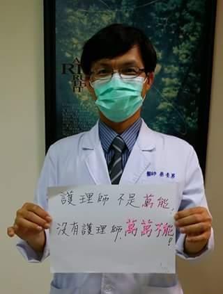 「每週7次自慰不夠硬」母親嚇壞帶18歲兒子求醫,醫生:「還三次...」