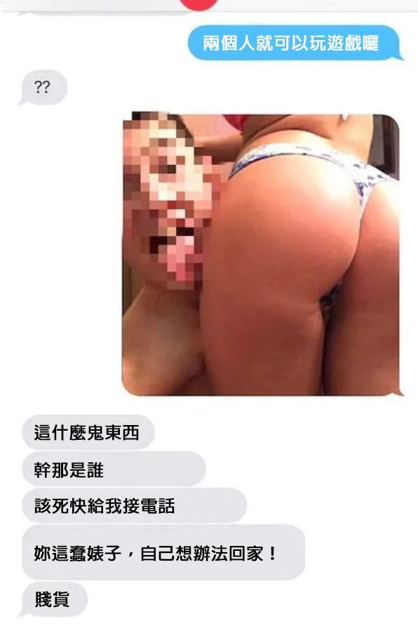 男大生被抓到「酒後劈腿」拼命求女友原諒,她直接「回傳一頂全裸綠帽」反擊男友慘崩潰!