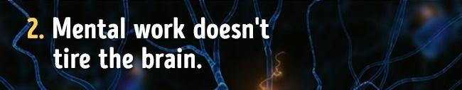 10個你該知道的「大腦說明書」 大腦永遠不會累「只是你的幻想」