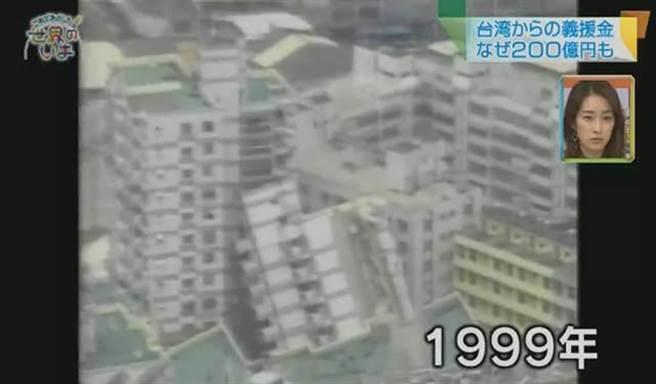 日本人6年來一直不懂311大地震「台灣為何捐200億日幣?」,他找到了驚人答案「居然跟921有關」!