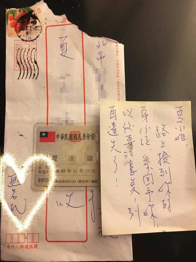 她遺失身分證「好心人寄到她家」留下暖心紙條!網友卻痛斥:「兩邊都有病!」