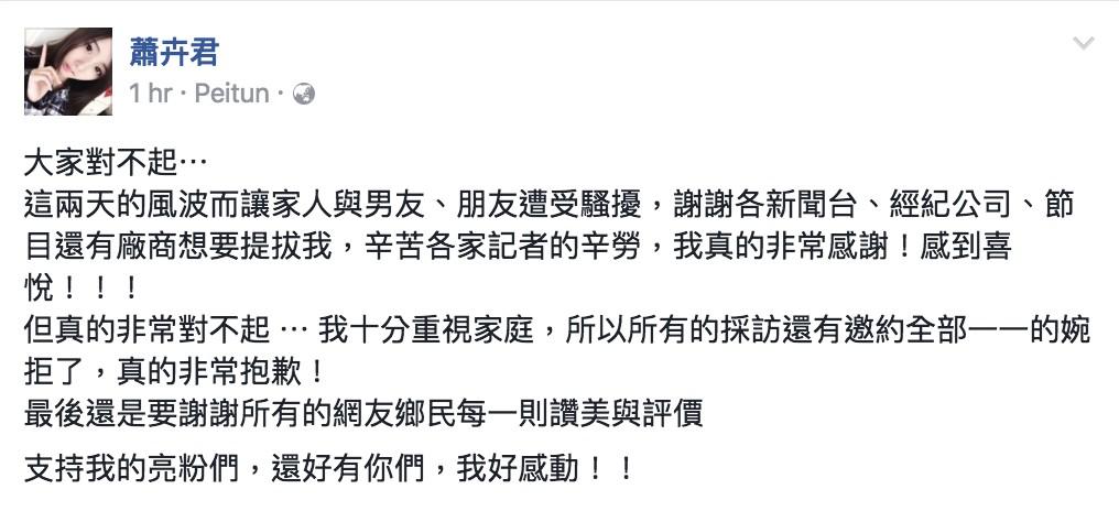 捕捉到超甜「紅豆餅正妹」,找到臉書後發現深藏超猛「胸器」網友:「視覺被炸爆」!
