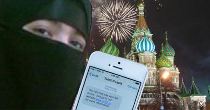 女自殺客計畫跨年夜「發動炸彈攻擊」殺千人,「一則垃圾簡訊」炸彈提前引爆炸死自己。