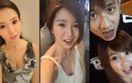 瑤瑤金陽交往4年友人爆料「男友爸媽嫌她拍過裸露照!」,命理師透露「無法避免的命運」。