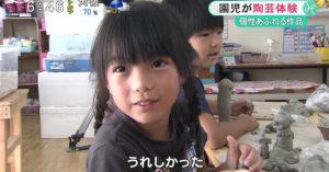 日本電視台採訪幼稚園「小朋友捏陶土」,網友眼尖發現「兒童不宜害羞亮點」全網路暴動!