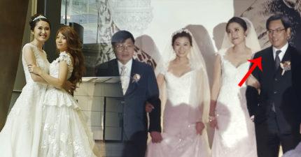 正妹和女友結婚但「恐同爸拒絕參加婚禮」,老闆得知後直接「霸氣當一日老爸」超感動!(影片)