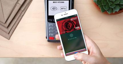 台灣最新服務Apple Pay上線,7大銀行「優惠方案」懶人包在這!