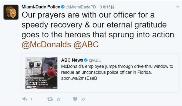 得來速店員發現女警很不對勁 他馬上「神反應跳窗」拯救了3個生命!