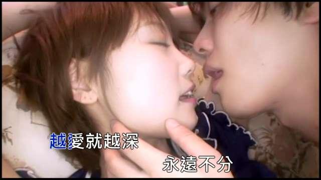 他將「色色片」剪輯成「浪漫MV」問可以賣嗎?網友:「跪求完整版」!(影片)