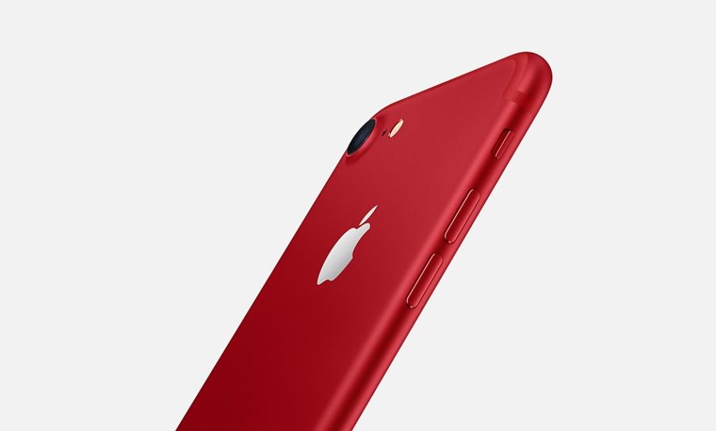 蘋果官網無預警出現「鮮紅 iPhone 7」,購買還可以「對抗愛滋病」!(內有價格/推出日)