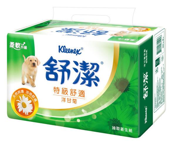 10大台灣人買到失心瘋的「好市多超人氣爆棚商品」排行榜!#1「CP值超高」必吃!