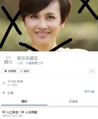 立委邱議瑩嗆「酸民真的好辛苦哦!」臉書立刻被酸民占領,她勇敢沒再怕嗆:「別浪費社會資源」