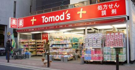 日本藥妝品牌Tomod公布台灣人最愛買「Top5」,這款保濕露超高CP值!