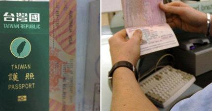 拿護照出國被海關刁難「你明明來自中國」,「台灣就台灣」用最慘發現台灣的國際地位...