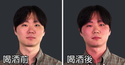 沒有例外!喝酒臉紅不是代謝好而是「嚴重健康警訊」!「每3個亞洲人就有一個」危險了!