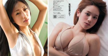 10位日本人排名有「100分胸部但只有70分臉蛋」的爆紅女藝人!#9日本人是瞎了嗎?
