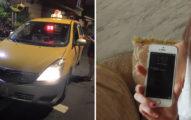 女子iPhone掉小黃打電話求送回「司機同意400塊送回」,同意後司機卻越開越遠再次通話「女子氣壞」!