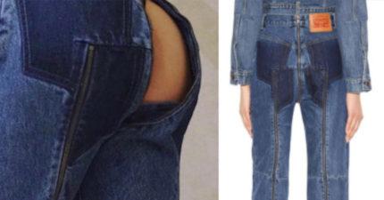 價值「超過5萬6」的潮牌牛仔褲,拉鍊在後面讓「後面」可以隨時進入「羞羞作戰模式」!
