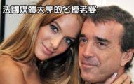 15位讓你看到「男人有錢老婆就自然漂亮」的世界富豪最正花瓶嬌妻。#2 Google創辦人老婆超正!