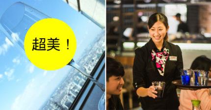 日餐廳服務生「突然借客人手機拍杯子」,杯中「美景」美到讓他們超想多給小費!