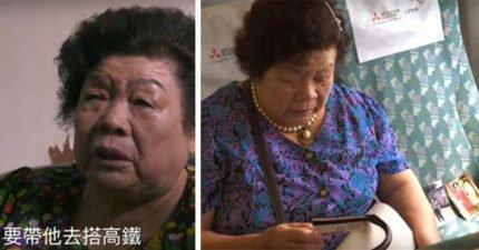 阿嬤「我要帶老公去搭高鐵」還強調兩張票位子要一起,網友看到照片時紛紛哭崩...(影片)