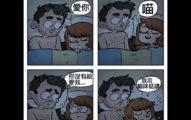 17張甜到掉牙「另一半是真愛的情侶一定有做過」爆笑戀愛漫畫。