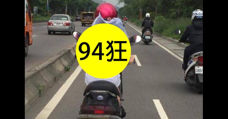 女騎士「穿著超狂」讓後車直接迷路,網友直呼:「她...我可以!」