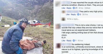 梁聖岳救難事件成為「國際焦點」但外國網友看法大不同!國外網友嗆:「他們該感到羞恥,太蠢了,死了算了!」