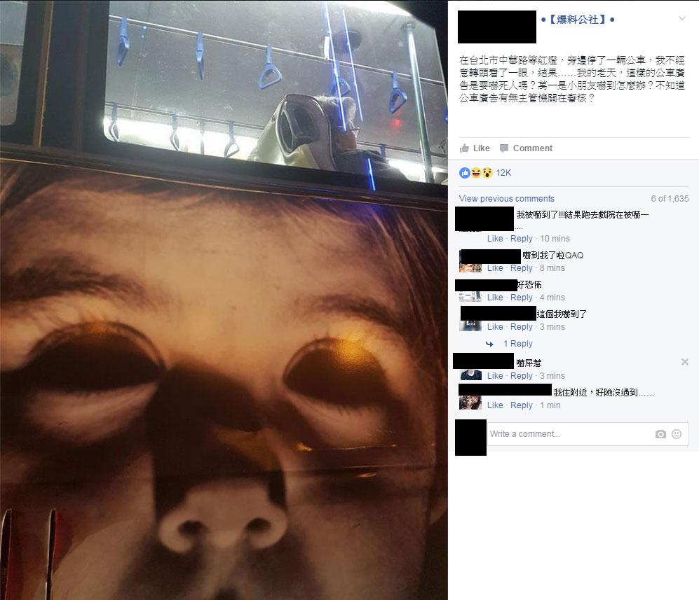 轉頭一看到巴士上的圖,整個嚇到快噴尿!「公車廣告沒有人在審核嗎?!」