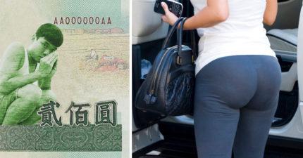 跟男網友見面「因為200塊」,她超生氣怒告!