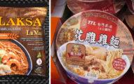 泡麵達人排出「世界美味泡麵」台灣只得第9,網友懷疑老外太土:「一定沒吃過這個!」
