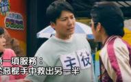 日本遊樂園「推情侶助攻服務」!4種「快閃限定趣味情境劇」第二種「靈魂交換」超有趣!