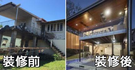 兄弟斥資千萬買下「垃圾破房子」都覺得他們瘋了!花8個月改建時尚豪宅「內部超猛」3倍價錢賣掉!(39張)