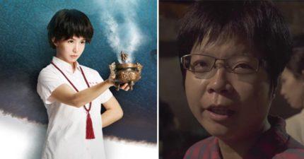 瑤瑤飾演的《通靈少女》本尊現身,「人盲目的迷信」讓她不得不退出靈媒!