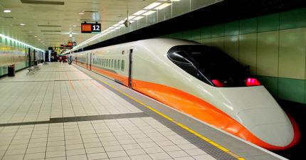聰明情侶只花$55元成功搭高鐵「台北到左營」,但悲慘下場證明「還是不要亂搞」...
