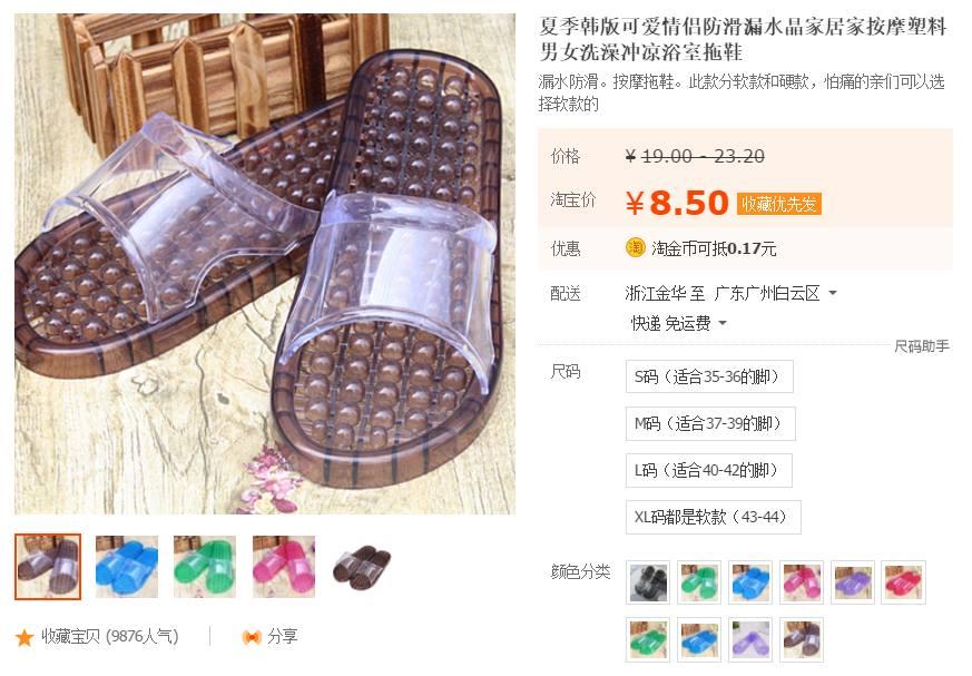 超眼熟!蕾哈娜PUMA聯名「新潮果凍拖鞋」,網友笑歪:「一定借過台灣廁所!」