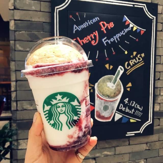 日本星巴克推出史上「最難喝」飲料,看起來超可口但喝到最後「畫面」讓人不敢挑戰啊...