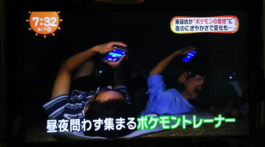 日本這地點本來是自殺勝地,「每年100人死瞬間變0」全因為Pokemon Go!