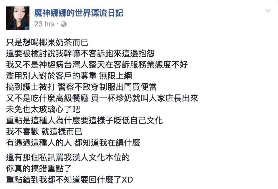 在國外用150塊,發現最歧視台灣人的人就是台灣人。