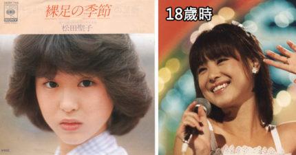 「永遠的偶像」松田聖子出道37年,55歲「惹火美胸+凍齡身材」曝光屌打18歲年輕女孩!(影片)